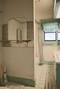 Alternate view of bathroom.