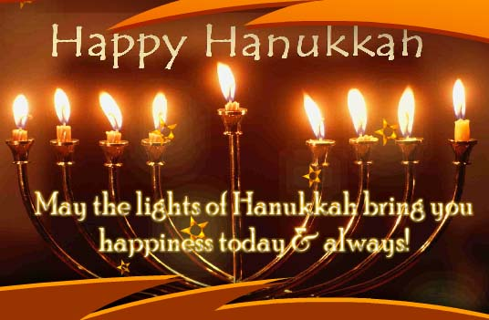 Happy Hannukah from The Sister Team